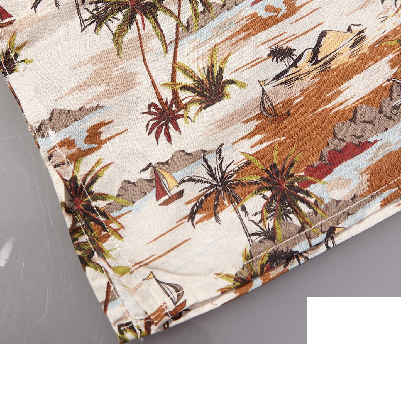 Altea Beige Printed Palmtrees Short Sleeve Shirt Edge